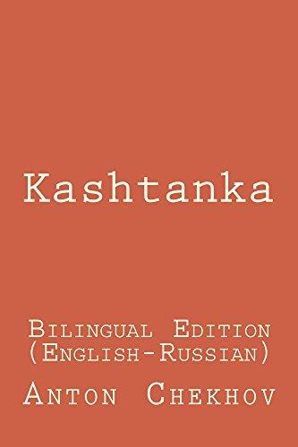 Kashtanka: Kashtanka: Bilingual Edition  by  Anton Chekhov