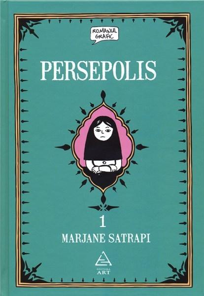Persepolis (Vol. 1)  by  Marjane Satrapi
