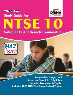 Study Guide for NTSE (Class 10) 7th Edition  by  Disha Experts
