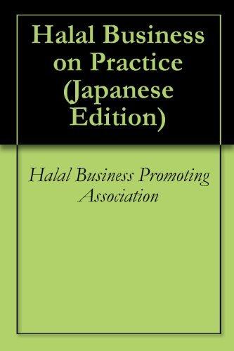 Halal Business on Practice Japan Halal Promoting Association