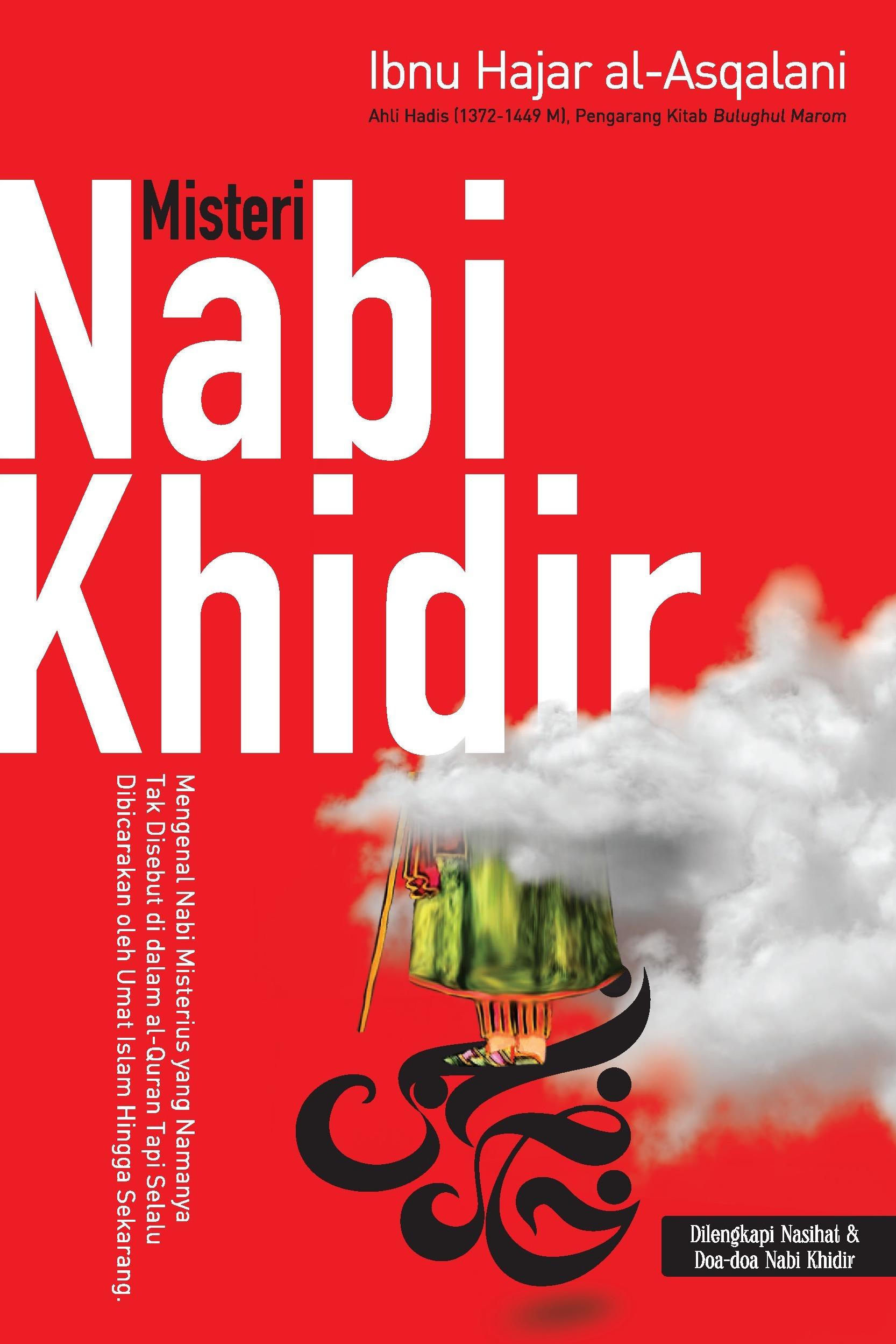 Misteri Nabi Khidir  by  Ibnu Hajar al-Asqalani