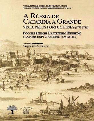 A Rússia de Catarina, a Grande vista pelos portugueses (1779-1781)  by  Fernando de Sousa