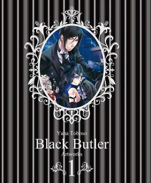 Yana Toboso Artworks: Black Butler vol. 1 Yana Toboso
