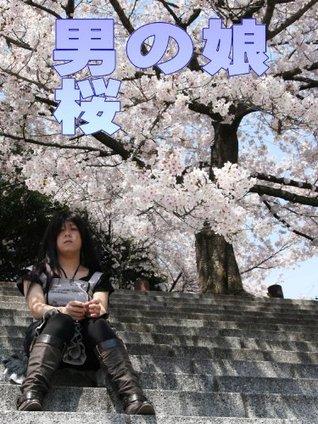 sakura japanese crossdresser hime Japanese Cross-dresser kagurazakajingu