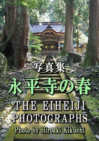 ZEN - THE EIHEIJI - PHOTOGRAPHS Hiroaki Kikuchi