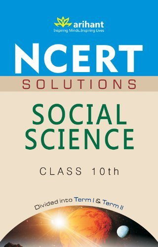 NCERT Solutions - Social Science for Class 10th  by  Gajendra Singh