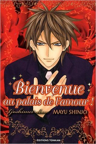 Bienvenue au palais de lamour Mayu Shinjo