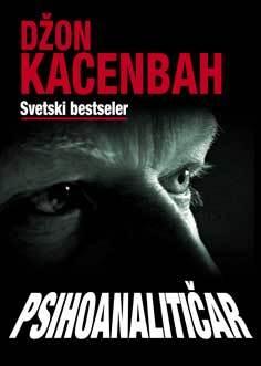 Psihoanalitičar  by  John Katzenbach