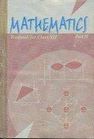 Mathematics Part II - Class XII  by  NCERT