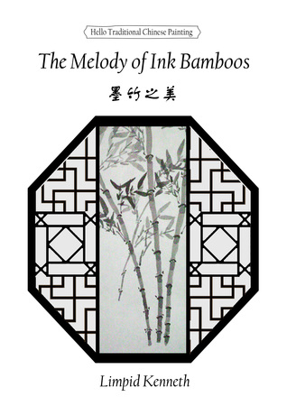 The Melody of Ink Bamboos Limpid Kenneth