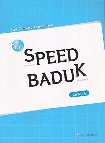 Speed Baduk 6  by  Kim Sungrae