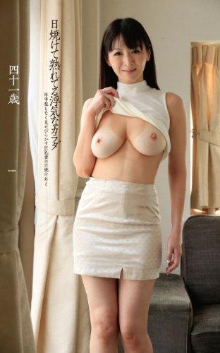 Mrs HITOMI AMENBO