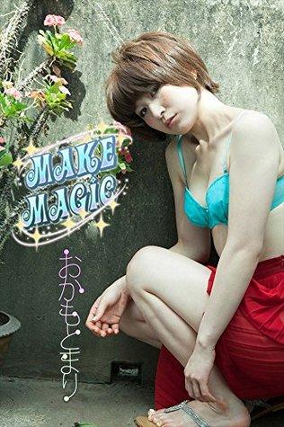 おかもとまり まりの休日【image.tvデジタル写真集】  by  おかもとまり