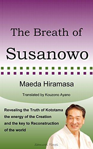 The Breath of Susanowo  by  Hiramasa Maeda