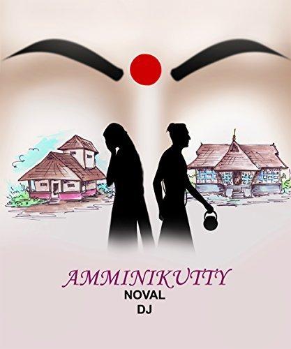 AMMINIKUTTY: Amminikutty  by  D.J by D.J