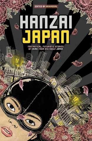 Hanzai Japan: Fantastical, Futuristic Stories of Crime From and About Japan Haikasoru
