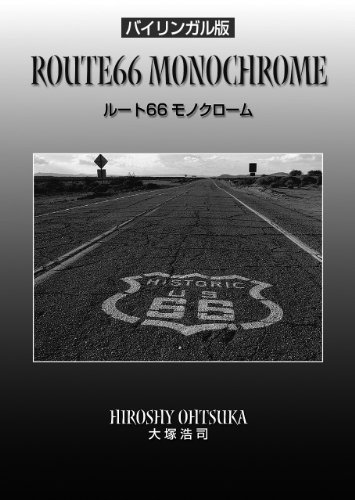 ROUTE66 MONOCHROME Bilingual Edition  by  HIROSHY OHTSUKA