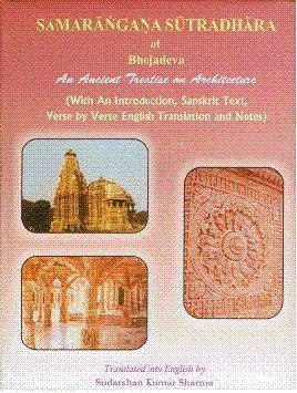Samarangana Sutradhara of Bhojadeva S. K. Sharma