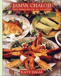 Jamva Chaloji: Parsi Delicacies For All Occasions  by  Katy Dalal