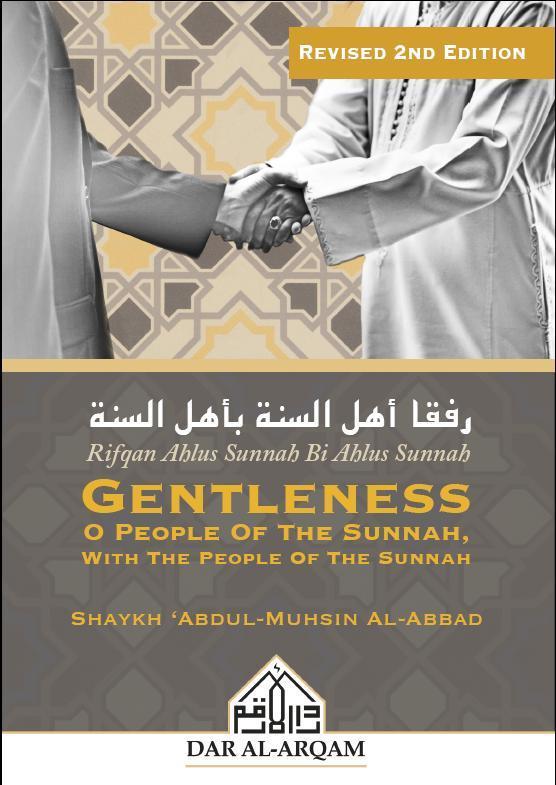 Gentleness O People of the Sunnah Abdul Muhsin al-Abbad