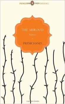 The Shroud Munshi Premchand