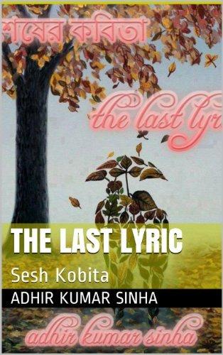 The Last Lyric: Sesh Kobita Adhir Kumar Sinha