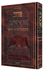 Siddur Interlinear Sabbath & Festivals Full Size - Sefard Schottenstein Edition Regular Edition  by  Artscroll Mesorah