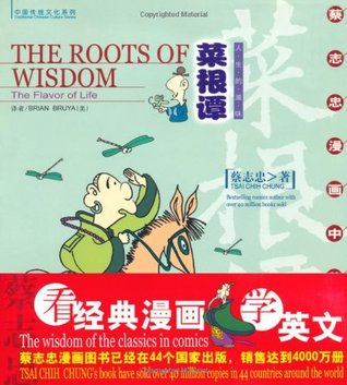 Cai Gen Tan: Ren Sheng De Zi Wei  by  Zhizhong Cai