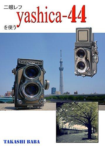 yashika44 baba takashi