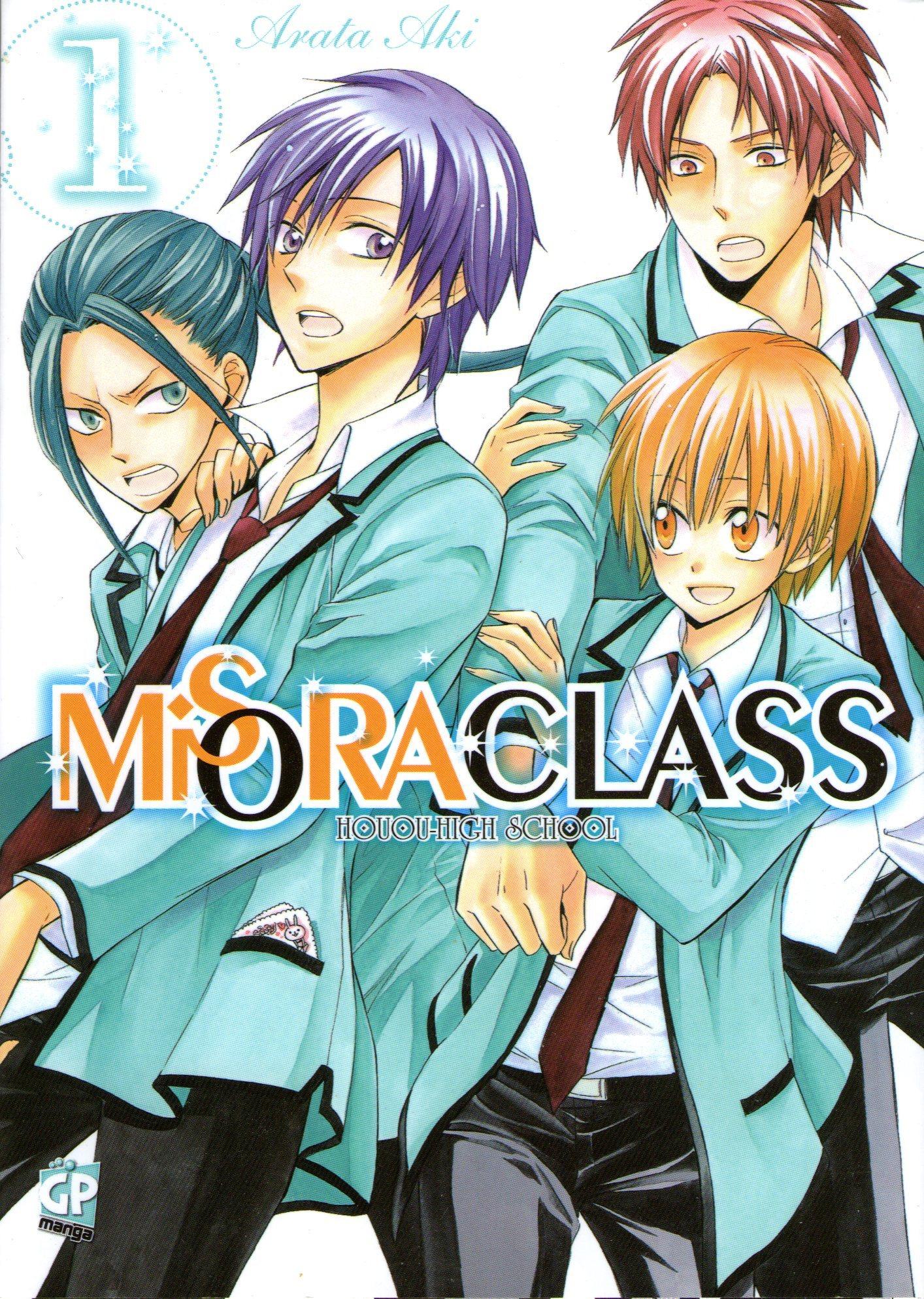 Misora class: Houou School, Vol. 01  by  Aki Arata