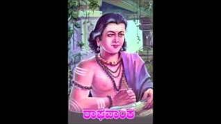 Harishchandra kaavya Raghavanka