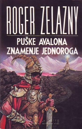 Puške Avalona/Znamenje jednoroga (Amber Chronicles, #2)  by  Roger Zelazny