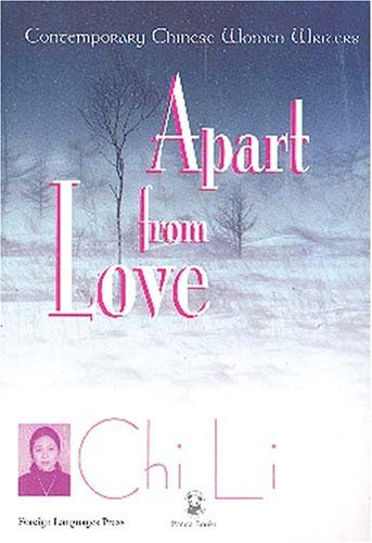 Apart from Love (Panda Series) Chi Li