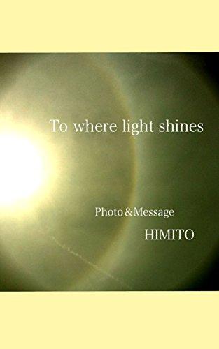To where light shines himito
