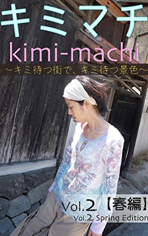 kimimachi: The Girl And Town Wating For You KibunyaZakkatenPublishing