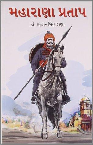 Maharana Pratap Bhawan Singh Rana