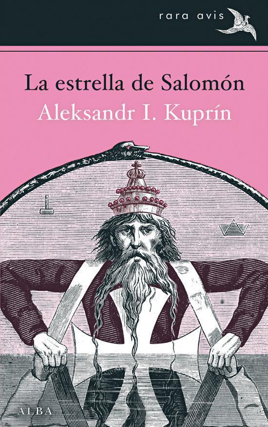 La estrella de Salomón Aleksandr Kuprin