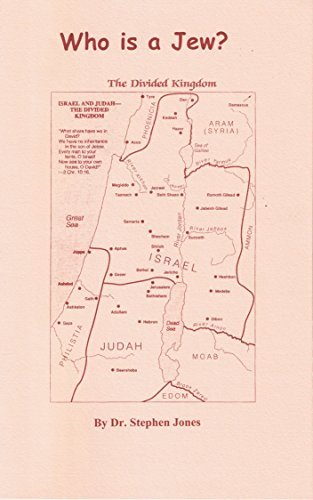 Who is a Jew? Dr. Stephen E. Jones