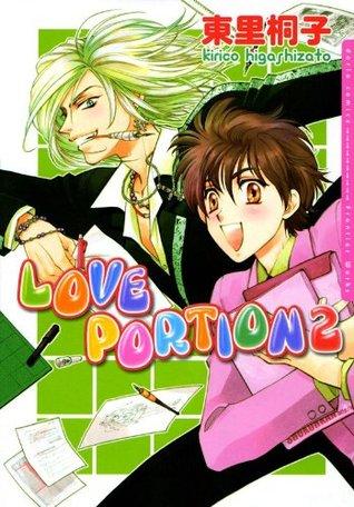 LOVE PORTION 2 ラブレシピシリーズ4  by  東里桐子
