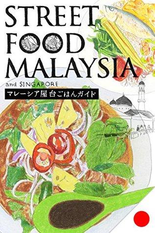 Street Food Malaysia and Singapore: Malaysia yatai gohan guide  by  Sechitake