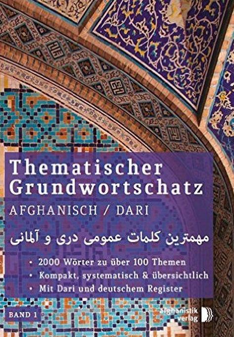 Thematischer Grundwortschatz Afghanisch / Dari - Thematisches Lern- und Nachschlagebuch BAND 1  by  Noor Nazrabi