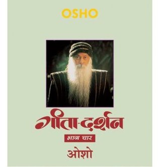 Geeta Darshan Vol. 04 Osho