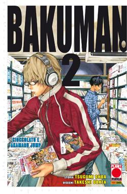 Bakuman, vol. 2: Cioccolato e Akamaru Jump (Bakuman, #2) Tsugumi Ohba