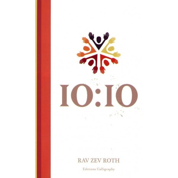 10:10  by  Zev Roth