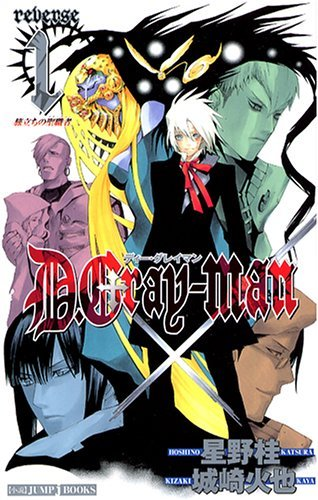 D.Gray-man: Reverse, Volume 1: The Traveling Clergyman (D.Gray-man: Reverse, #1) Katsura Hoshino
