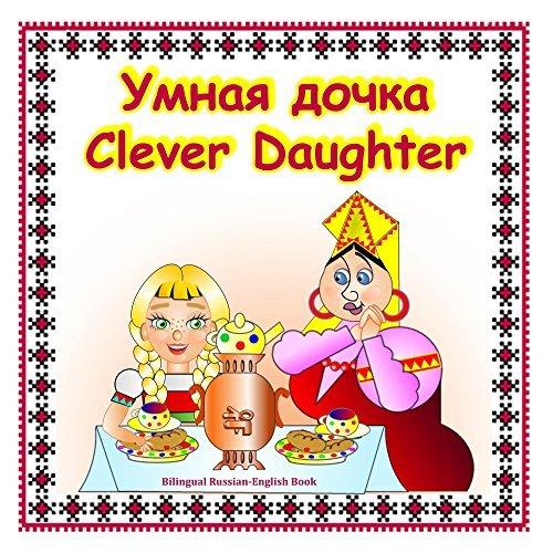 Clever Daughter: Bilingual Russian - English Book  by  Svetlana Bagdasaryan