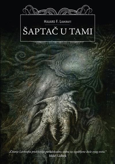 Šaptač u tami  by  H.P. Lovecraft