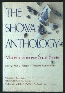 The Showa Anthology: Modern Japanese Short Stories: 1929-1984 Van C. Gessel