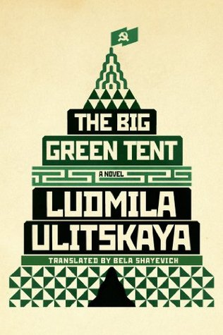The Big Green Tent: A Novel  by  Ludmila Ulitskaya
