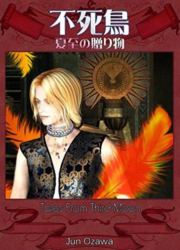 The Phoenix  by  Jun Ozawa